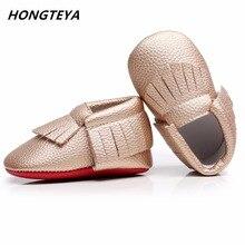 Hongteya red Bottom Baby Moccasin soft sole Newborn Baby