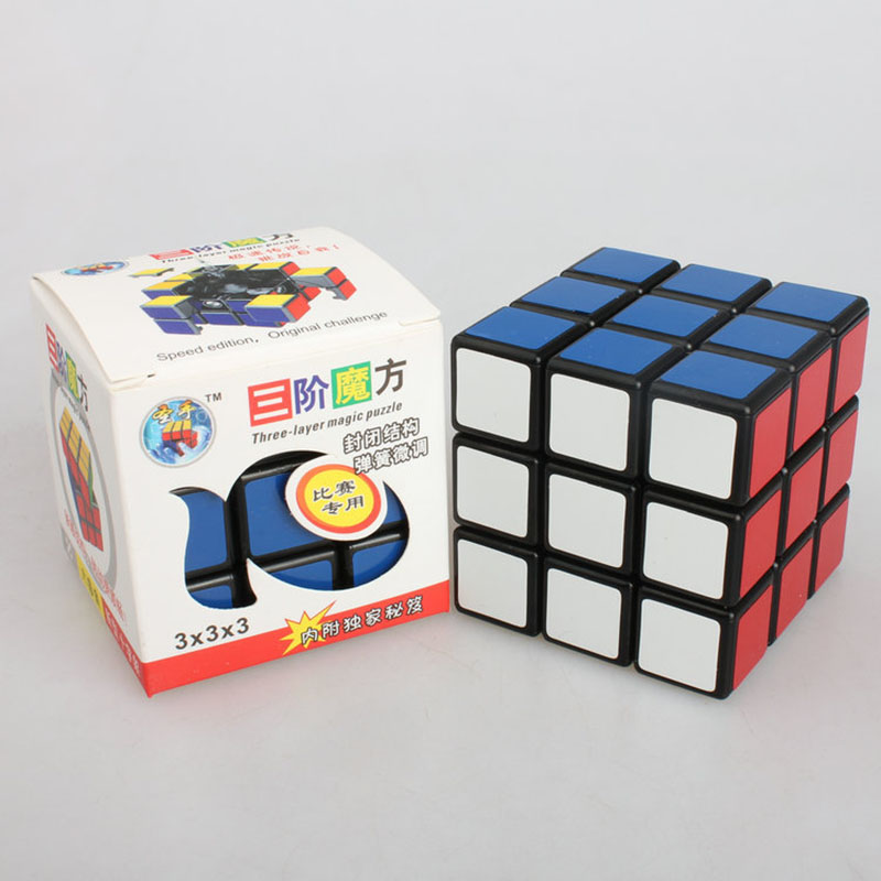 magic cube 3x3x3 (9)