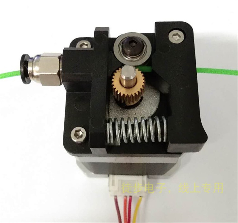 1.75mm 3D Printer Bowden Extruder Kit Remote Extruder Second Version