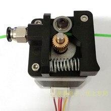 1.75mm 3D yazıcı bowden ekstruder kiti uzaktan ekstruder ikinci versiyonu