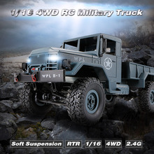 Off-Road Truck 4WD Armee
