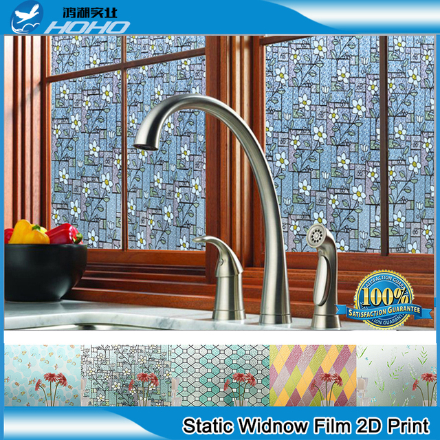 50x90cm Frosted Glass Window Sticker Film Privacy Flower Static Cover Non Adhesive paper