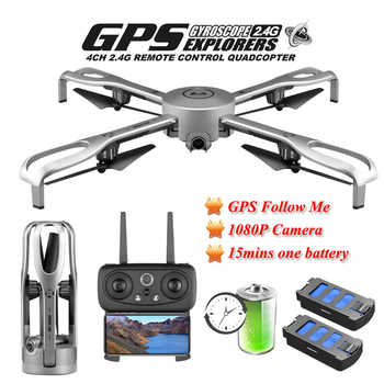 SMRC S21 Drones With Camera HD 1080P Double GPS Follow Mode One Key Return Quadcopter Folding Racing Pro Helicopter Toy For Boy - DISCOUNT ITEM  25% OFF All Category