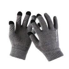 1 пара, мужские утолщенные вязаные перчатки для экрана телефона, мужские зимние осенние теплые шерстяные кашемировые однотонные перчатки, мужские перчатки, деловые перчатки