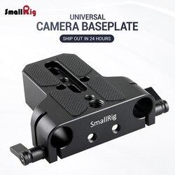 صغيرة عالمية منخفضة الشخصي Dslr كاميرا قاعدة لوحة مع 15 مللي متر قضيب مشابك قضبان مثل لسوني Fs7 ، لسوني A7 سلسلة 1674