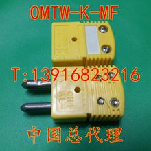 OMEGA imported K type thermocouple plug and socket temperature sensor connector OSTW-K-MF 4 channel 328 2498 degree c f k type thermocouple 2gb sd card temperature wallmount thermometer logger