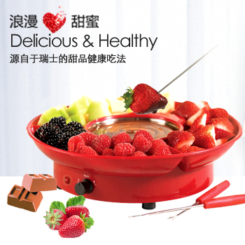Special Offer Rushed Chocolate Fountain Electric Chocolate Melting Pot Cheese Fondue Fountain Machine Set Melter Red  цены