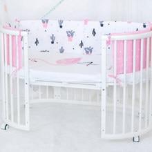 6337774060e27 Bébé lit pare-chocs bébé berceau protecteur sûr dormir dessin animé lit pare -chocs dans berceau pour nouveau-né coton infantile .