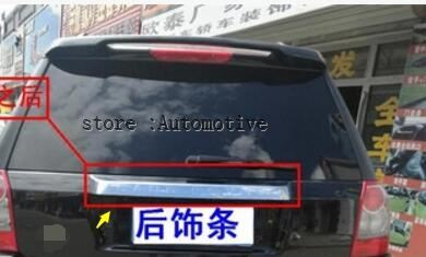 2007-2010 For Land Rover Freelander 2 FR2 Chrome Rear Trunk Streamer Accessories ABS Mirror Surface Detective