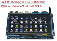 ARM Cortex-A8 TQ210 V4 Embedded Development Board S5PV210 (Linux 2.6.35.7 System) +7 inch Capacitive Touch Screen