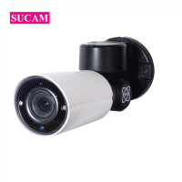 SUCAM 1080P AHD Pan Tilt Zoom Security Outdoor Camera 2.8 12 Motorized 4xZoom 2MP Video Surveillance CCTV Camera Waterproof