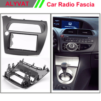 Top Quality Car CD DVD GPS Radio Fascia for HONDA Civic Hatchback 2006 2011 Stereo Facia Dash CD Trim Installation Kit