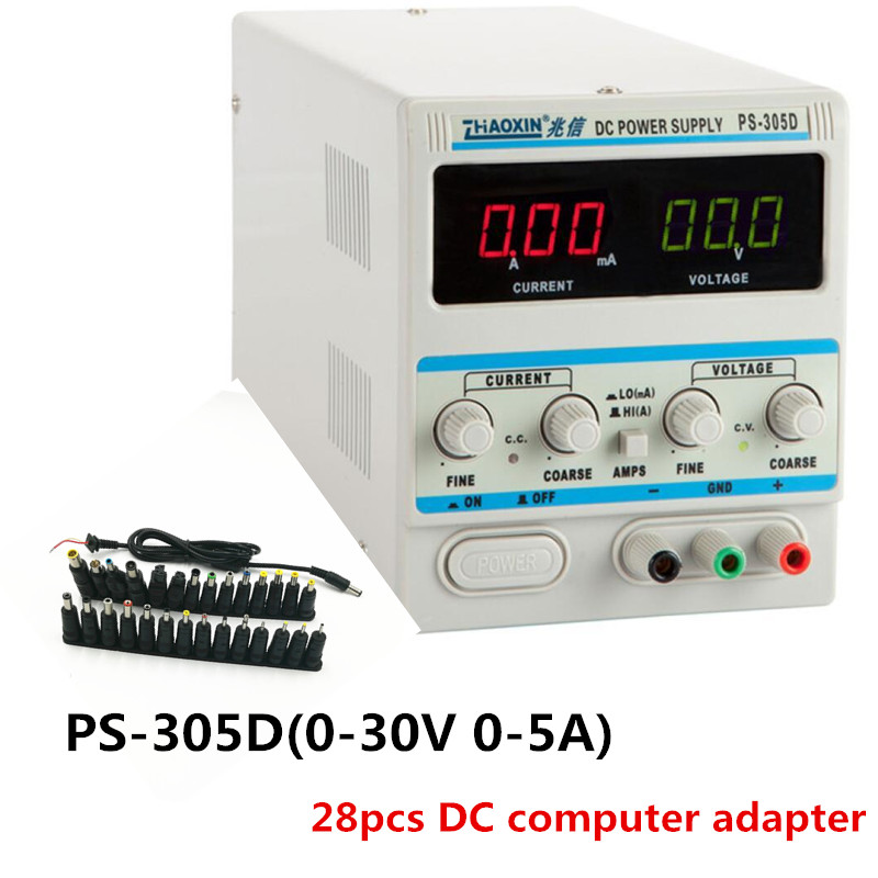 Variable 30V 5A Digital Regulated DC Power Supply PS-305D With 28pcs DC computer adapter 10V/220V dps ps 305a professional phone notebook computer maintenance digital adjustable switching dc power supply 30v 5a max 35v 7 5a