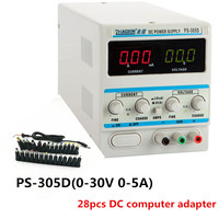 Variable 30V 5A Digital Regulated DC Power Supply PS 305D With 28pcs DC computer adapter 10V/220V