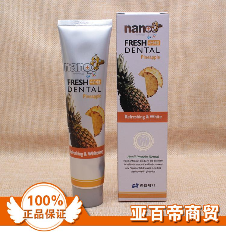160g Fruity Clean your teeth Fresh breath Authentic Nano fruit Pineapple flavor toothpaste