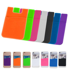 Elastic silica gel Cell Phone Wallet Case Credit ID Card Holder Pocket Stick On 3M Adhesive