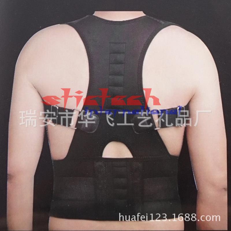 by ems or dhl 50pcs  Adjustable Back Posture Corrector Brace Back Shoulder Support Belt for Men Women Black S-XXL