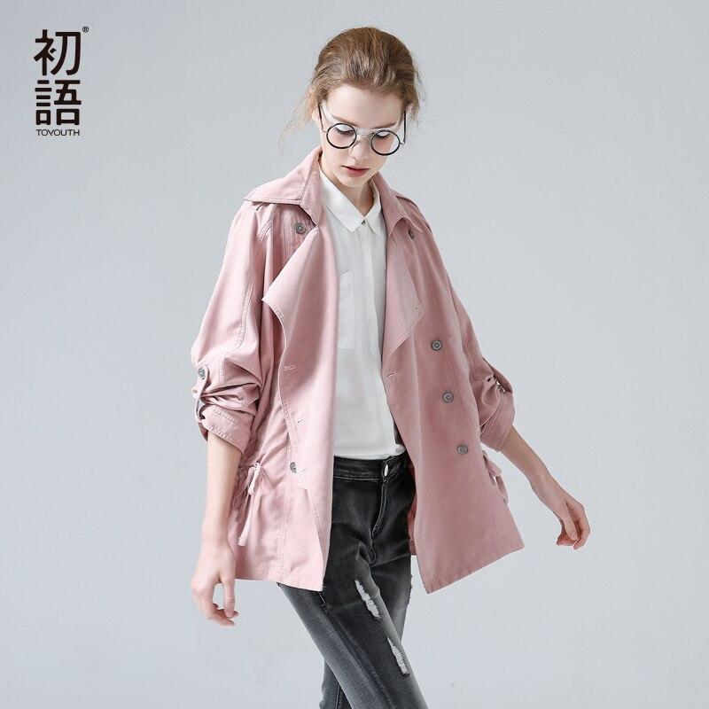 Toyouth British Style Pink Medium Trench Coat Women Overcoat Casual Outerwear Autumn Winter Female Coat Windbreaker