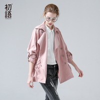 Toyouth Trench Coat 2017 Spring Women Coats Loose Casual Solid Color Double Breasted Draw String Overcoats