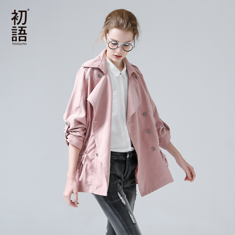 Toyouth Trench Coat 2017 Spring Women Coats Loose Solid Color Double Breasted Casual Overcoats Female