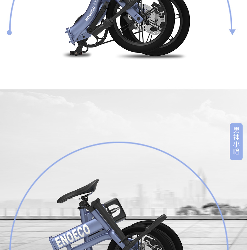 HTB15megaizxK1RkSnaVq6xn9VXaF - 16inch electric bicycle  fold Urban lightweight couple electric mobility bicycle Princess power bicycle 36V 250W  Ebike