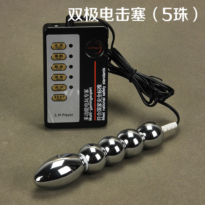 5 ball metal anal plug electro shock pulse stimulator kit sex toys anus vagina dilator anal beads balls butt plugs for woman men