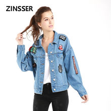 Autumn Winter Women Denim Fancy Jacket Oversize Loose Casual Embroidery Patch Long Sleeve Washed Blue Female Lady Coat(China)