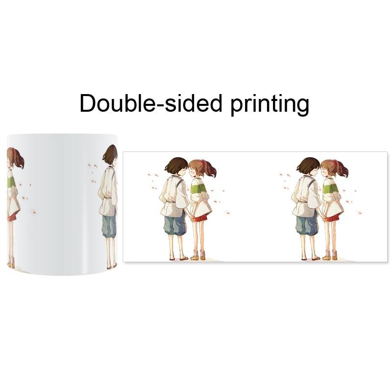 Spirited Away Coffee Mug Double-sided Printing