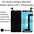 Preto + tp lcd para xiaomi hongmi red rice redmi note 2 display lcd com tela de toque digitador substituição smartphone