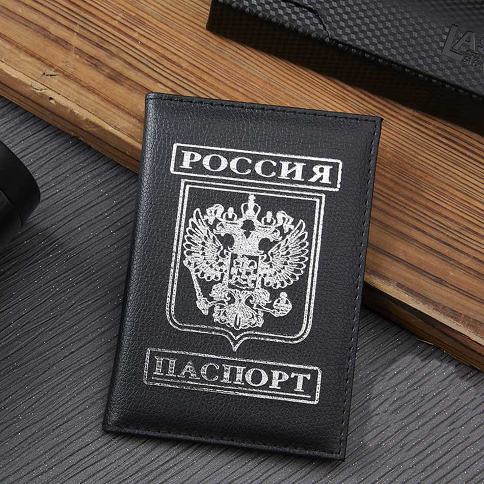 Travel Passport Cover Women Men Russian Emblem Passport Credit Card Holder Case PU Leather Business Card Passport Wallet hot overseas travel accessories passport cover luggage accessories passport card secret garden