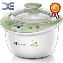 1 Pot 3 Liner Electric Stoves 1 8L Mini Casserole Crockpots High Quality font b Slow