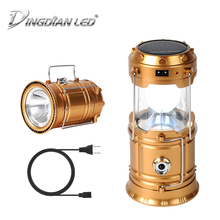 Dropshipping Solar Rechargeable LED Camping Lantern Flashlights Collapsible Solar Tent Light for Outdoor Camping Hiking Fishing 2016 new fashion led solar power light outdoor camping tent lantern hiking lamp portable light solar lantern light with fm radio