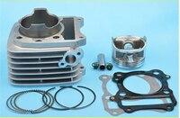 For Suzuki QM200GY GS200 Sets Of Cylinder Sleeve 200 GTX200 Tibetan Mastiff Sets Of Cylinder Piston