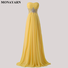 Women Fashion Free Shipping Strapless Chiffon Formal Party Dress Long Evening Dresses 2017 hot Yellow Floor