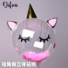 100pcs/lot Unicorn balloon Sticker Party Decorations DIY Horn Ear Eyelash  18inch Baby Showers Kids Birthday Balloon Transparent