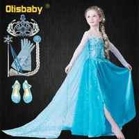 Meninas elsa vestido de festa à noite do bebê menina elza pageant tule vestido de manga longa da criança menina elsa princesa vestidos de festa de aniversário