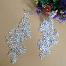 10Pieces Pure White Off Paillette Lace Applique Decoration Sequin Trim Wedding Dress Fabric Sewing Accessories