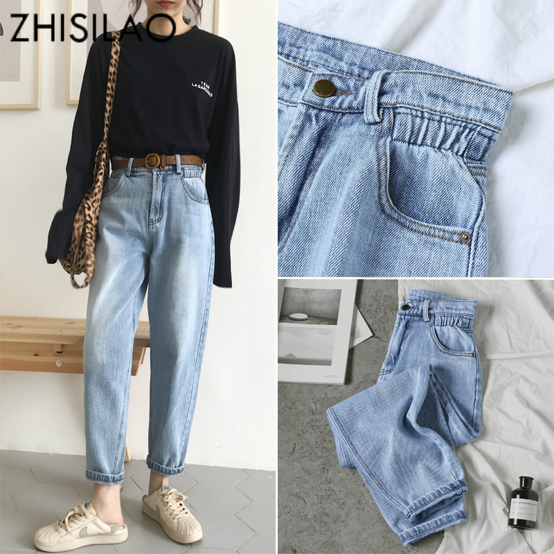 Vintage Chic Boyfriends Harem Jeans Women Plus Size Elastic High Waist Cool Denim Pant Trousers Chic Mom Loose Jean Pants Retro