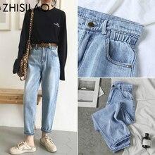 С высокой талией Прямой джинсы женские винтажном джинсы бойфренды повседневные брюки женские большие размеры мом джинсы-карандаш
