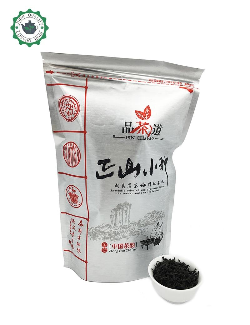 250g Chinese Black Tea Lapsang Souchong Smoke Longan Flavor Lapsang Souchong Black Tea Red Tea Zheng