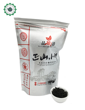 250g Chinese Black Tea Lapsang Souchong Smoke Longan Flavor Lapsang Souchong Black Tea Red Tea Zheng Shan Xiao Zhong health care