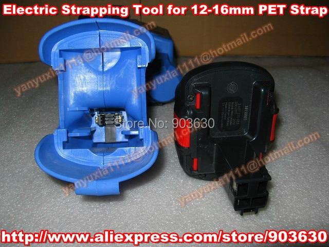 Descuento - Alta calidad DD160 Manual con batería PET / plástico - Herramientas eléctricas - foto 4