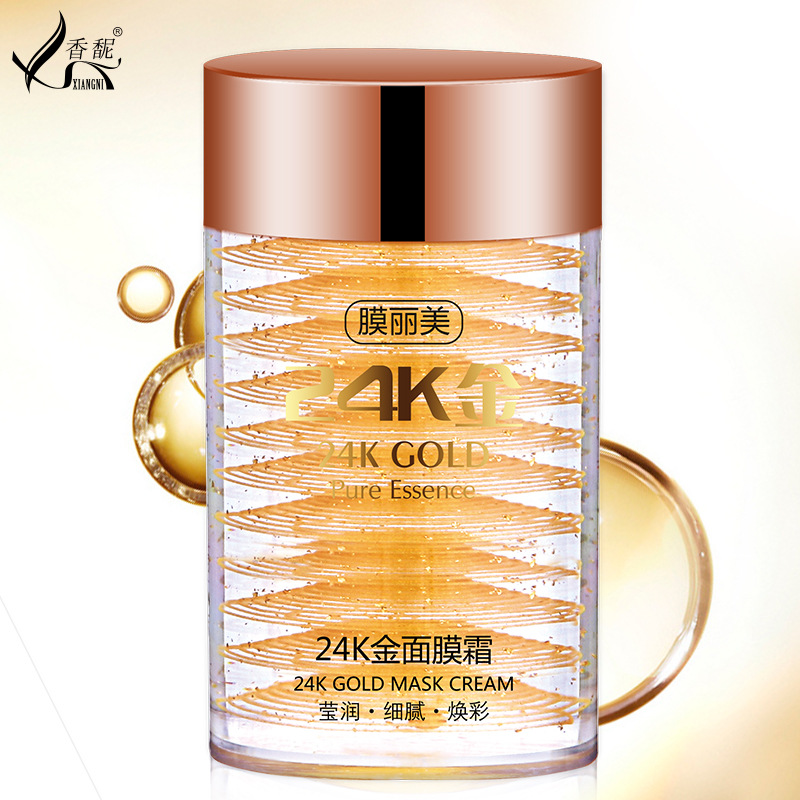 24K gold anti wrinkle sleep facial mask face care acne treatment whitening cream skin care face lifting firming moisturizing anti wrinkle face cream lifting firming whitening moisturizing facial skin care repair treatment freckle removal beauty
