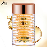 24K gold anti wrinkle sleep facial mask face care acne treatment whitening cream skin care face lifting firming moisturizing