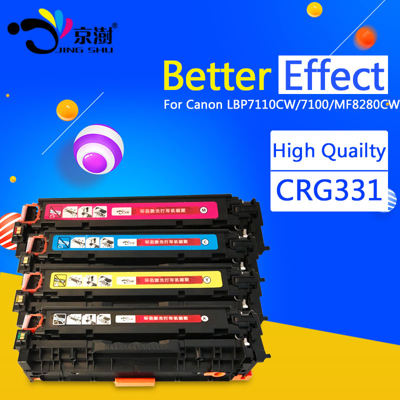 1pcs CRG131 CRG331 CRG731 compatible toner cartridge for Canon LBP 7110CW 7100 MF8280Cw MF8230CN MF8250Cn 8230CN