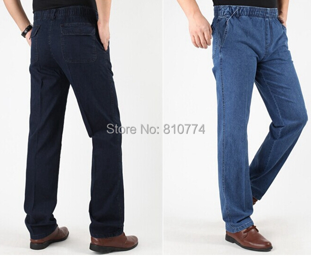 2017 New Spring and Autumn summer thin elastic Male pants high waist Men Jeans  cotton loose Plus Size Trousers 30-42