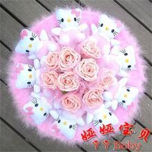 9 Roses +9 Teddy Bear Teddy Bear Cartoon Bouquet Of Fake Flowers. Upscale Raw Silk Roses Bouquet. Valentine/Graduation Gift