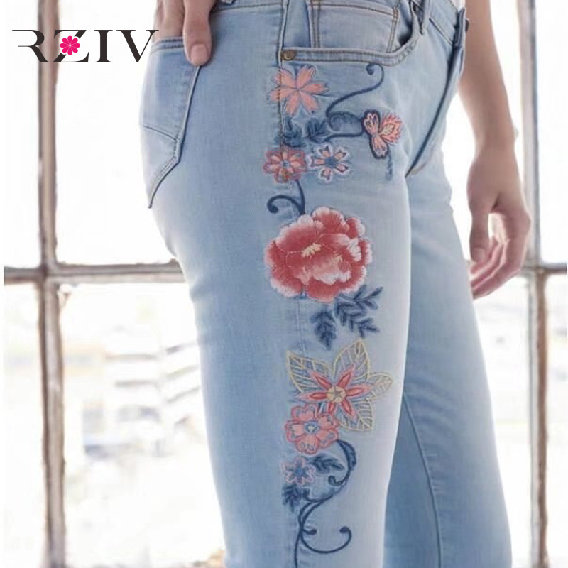 RZIV 2017 female font b jeans b font casual pure color flowers embroidered font b jeans