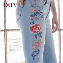 RZIV 2017 female jeans casual pure color flowers embroidered jeans