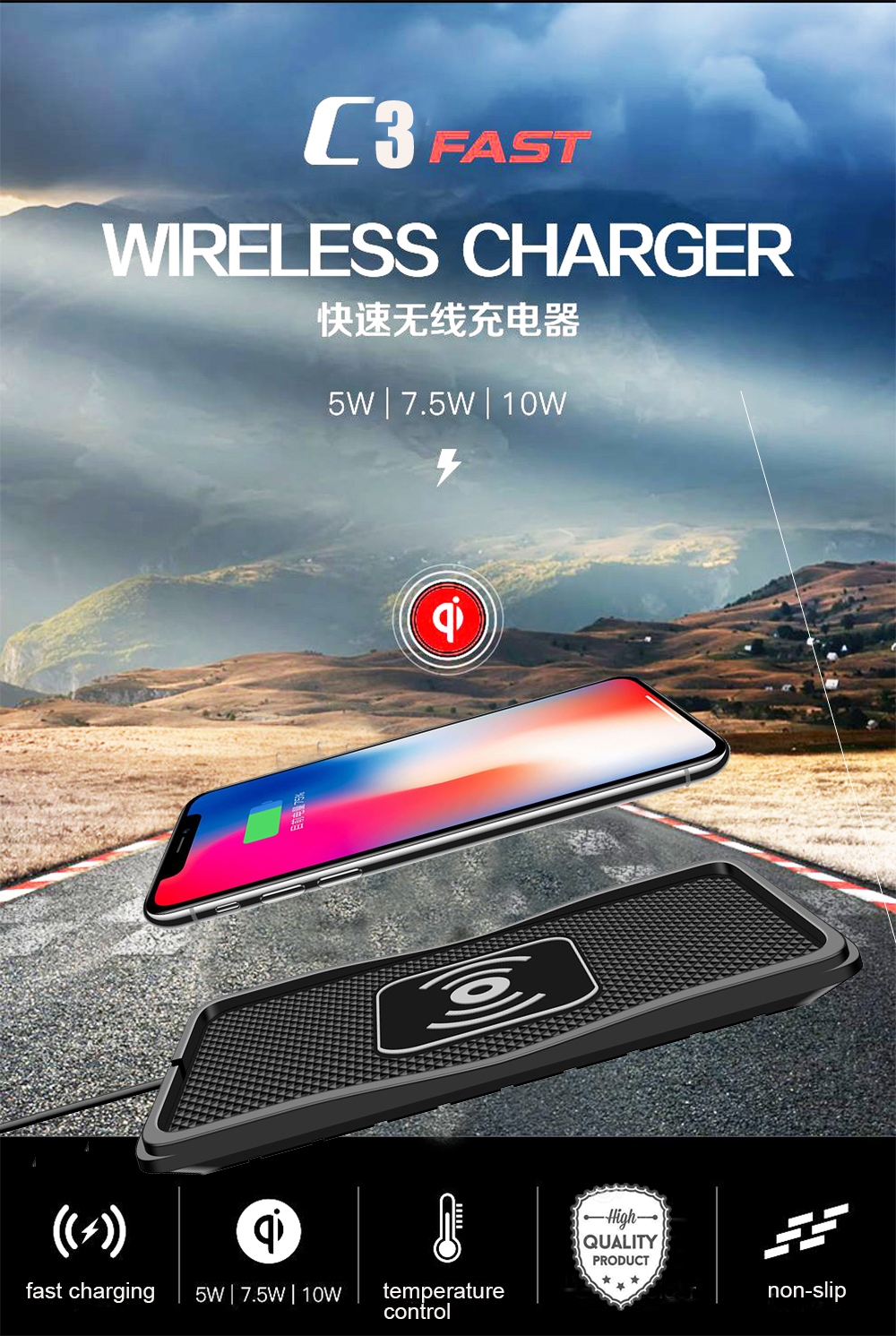 wireless car charger qi car charger charigng pad